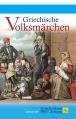 exofylloMaerchen.indd